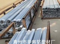 2019阳光板大棚铝型材报价|玻璃大棚铝材价格,详情咨询
