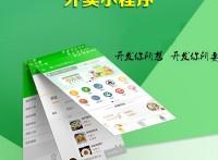 廣州外賣點餐系統小程序開發訂餐系統建設