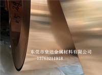 C5191国标磷铜带 高强度磷铜片 磷铜箔 厂家供应