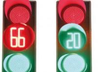 航永順400紅黃綠滿屏交通信號燈三單元 帶雙色雙位倒計時