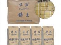 潍坊华潍有机铸造膨润土,型砂粘结剂,钠基增效,抗盐防坍塌