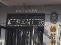 哈尔滨加盟一家奶茶店,一对一帮扶,让创业者开店无忧!