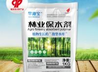 旱地宝保水剂,抗旱保墒,农业保水释肥,园林防风固沙,华潍环保