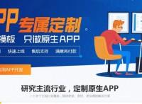 全民养猪app源码开发费用