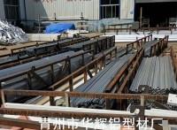 供应温室专用铝型材 玻璃大棚铝材批发 大棚铝材厂家