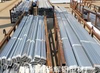 玻璃大棚铝材生产|阳光板温室铝型材价格—欢迎咨询