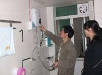 郑州海尔热水器维修售后电话原装配件