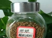 郑州伊尹供应肝胆颗粒