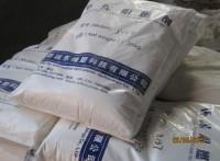 供應高品質活性氫氧化鎂