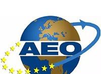 山東海關AEO認證,海關AEO認證多少錢?海關AEO認證好處