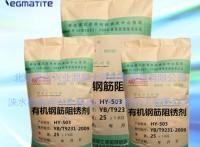 天津聚合物防水防腐砂浆工厂批发供货
