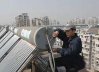 就近維修鄭州桑樂太陽能漏水聯系售后維修電話