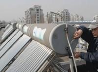 鄭州皇明太陽能售后電話專業維修師傅