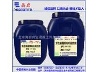 武漢氨基醇有機阻銹劑工廠供貨