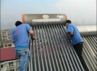 郑州海尔太阳能不上水售后电话为你服务