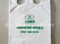 背心袋生产厂家,青岛背心袋印刷定做工厂