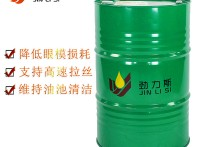 銅線拉絲油,銅線大中拉拉絲油,銅線拉絲加工專用油
