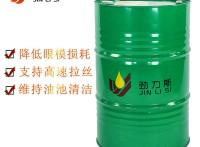 銅線拉絲油,銅線微拉拉絲油,銅線拉絲加工專用油,銅線拉拔油