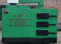 養殖鍋爐具備了節煤,熱效率高,升溫快,保溫時間長