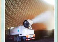 無錫錦輝環保車載式遠程噴霧機