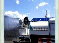 無錫錦輝環保車載式高射程噴霧機