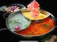 关于齐齐火锅公司详细与火锅美食介绍