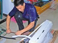 鄭州LG空調清洗廠家售后服務電話拒絕亂收費