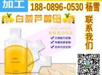 袋裝植物飲料odm/oem 專業生產基地食字號代加工廠