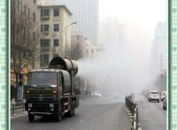 吉林白山锦辉环保车载式移动式喷雾机