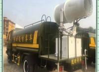 吉林白山锦辉环保车载式铁路喷雾机