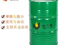 鋁線拉絲油,鋁線拉拔油,鋁線拉絲機專用油,提高拉絲速度