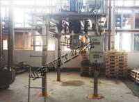 碳酸鋇粉體自動包裝秤,噸包機設備廠家