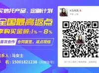 长安·湖州吴兴应收账款集合资金信托计划