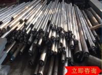 供應DC53模具鋼材DC53模具鋼