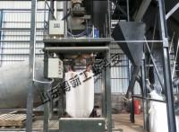 重鈣噸袋包裝機,噸袋包裝秤包裝生產線