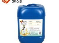 銅線抗氧化劑,銅線退火抗氧劑,銅線退火防銹劑,銅線抗氧劑