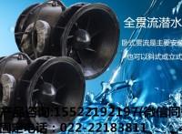 全貫流潛水電泵生產廠家,QGWZ潛水貫流泵,全貫流泵性能