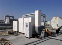 河北衡水RCO废气催化燃烧设备 有机废气处理成套设备厂家