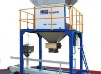 大慶加工不銹鋼雙斗顆粒灌包機DCS-2025