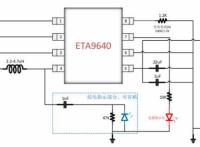 鈺泰ETA9640二合一同步整流移動電源單芯片