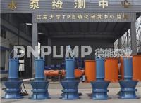 天津潛水軸流泵制造廠