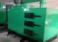 鍋爐生產廠家選浩豐,廠家直供,超低價格