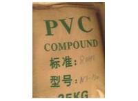 供應TPV  8281-35MED