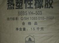 供应TPV  8291-55PA