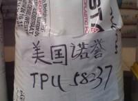供应TPV 8291-70PA, 8291-85PA