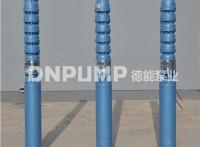 不銹鋼耐腐蝕型潛水井泵
