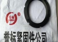 圆螺母使用方式以及圆螺母技术支持