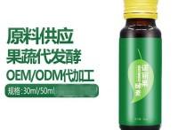 新品小規格進口膠原蛋白飲品加工諾麗果酵素飲品量大從優