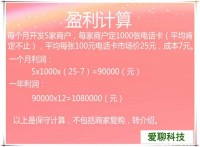 武漢源碼開發網絡電話的公司,回撥電話系統搭建出租
