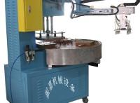 溫度計吸塑封口機,溫度計吸塑封口機供應生產,振嘉專利